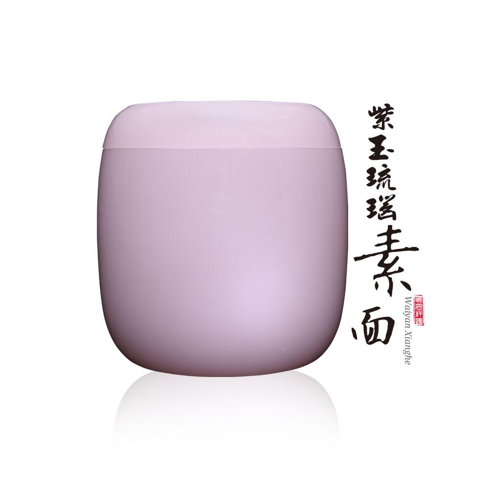 紫玉琉瑙素面