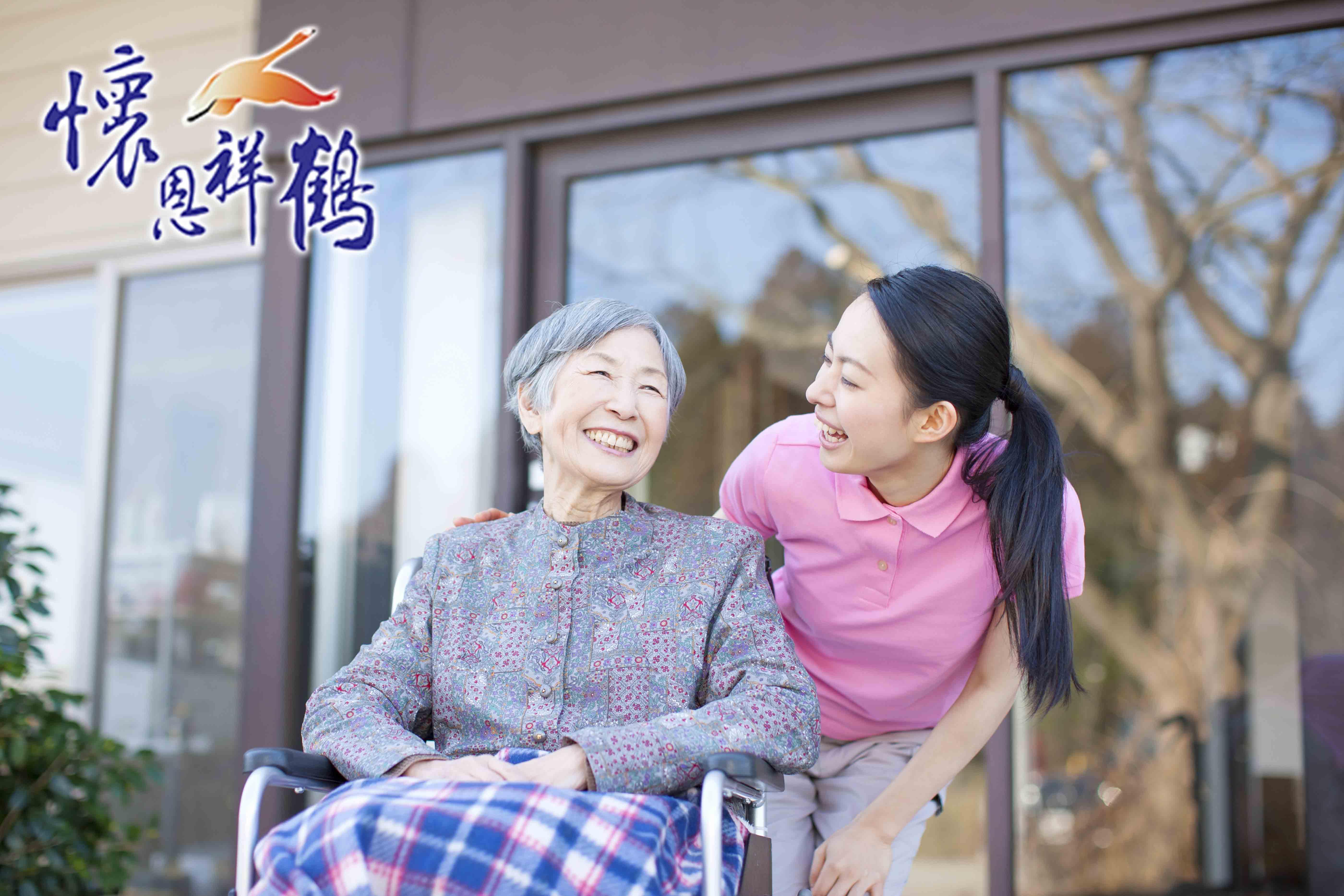 《新聞分享》脊椎退化怕麻煩不敢言 7旬老婦從愛旅遊變「宅女」